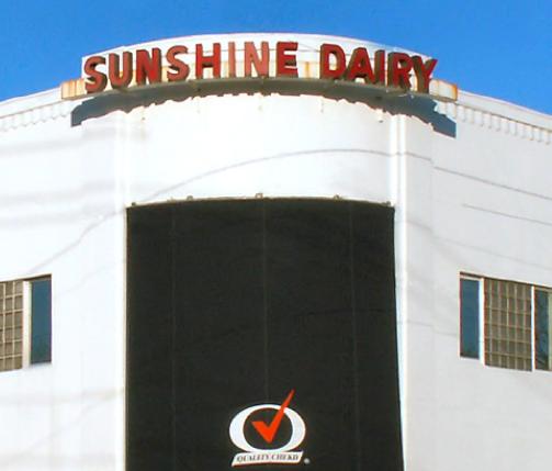local portland sunshine dairy at bipartisan cafe